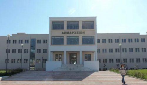 ΟΤΑ: Οι 69 δήμοι που έχουν αναρτήσει ψηφιακά οργανογράμματα (πίνακες)   Pagenews.gr