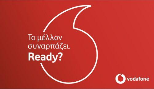 Τα νέα Samsung Galaxy S9 & S9+ έρχονται στη Vodafone   Pagenews.gr