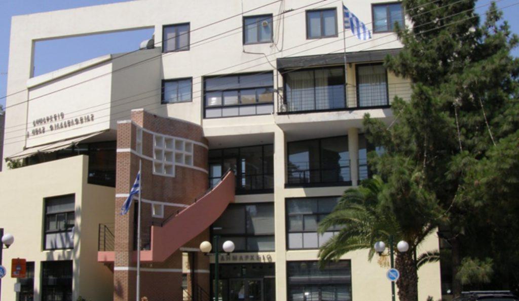 Δήμος Φιλαδέλφειας Χαλκηδόνας: Προτεραιότητα η ενίσχυση των αναγκών των σχολείων | Pagenews.gr