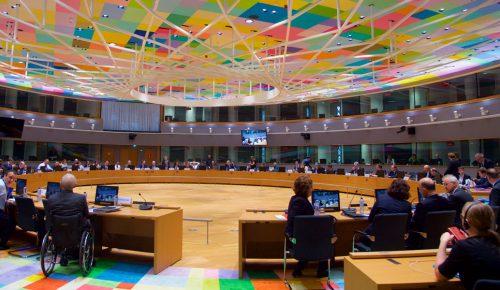 Συνεδριάζει τη Δευτέρα το Eurogroup   Pagenews.gr