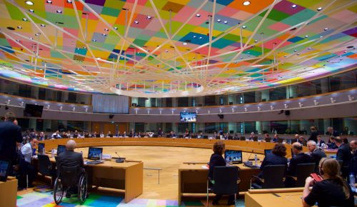 Eurogroup: Μέχρι τα τέλη Μαρτίου η εκταμίευση των 5,7 δισ. ευρώ | Pagenews.gr