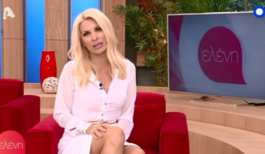 Το σέξι ατύχημα της Μενεγάκη που αποδεικνύει ότι παραμένει η πιο hot Ελληνίδα (pics) | Pagenews.gr