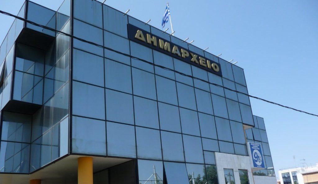 Κυκλοφοριακές ρυθμίσεις στον Δήμο Ηρακλείου Αττικής | Pagenews.gr