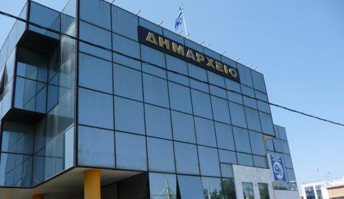 Δήμος Ηρακλείου Αττικής: Έκθεση Αναλογικής Φωτογραφίας | Pagenews.gr