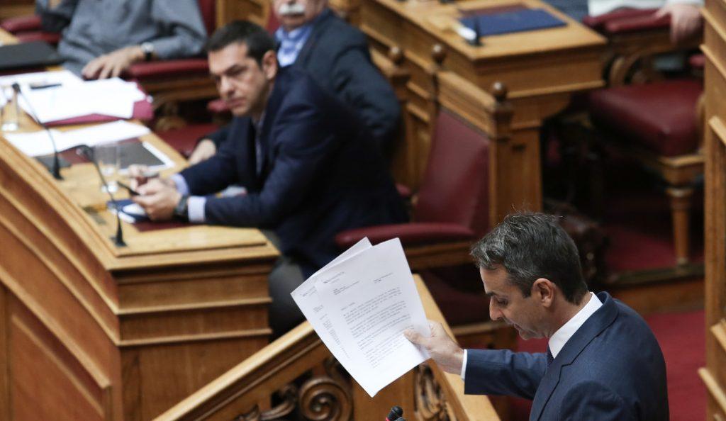 Κυριάκος Μητσοτάκης: Αποτύχατε παντού και σε όλα   Pagenews.gr