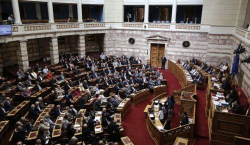 Live: Η συζήτηση για την πρόταση μομφής της ΝΔ κατά της κυβέρνησης   Pagenews.gr