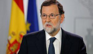 Ισπανία: Την 1η Ιουνίου η ψηφοφορία για παροχή ψήφου εμπιστοσύνης στον Ραχόι | Pagenews.gr