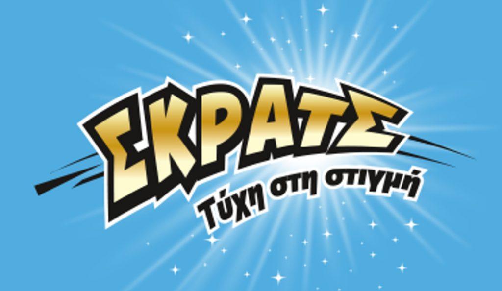 ΣΚΡΑΤΣ: 4.849.091 ευρώ σε κέρδη μοίρασε την προηγούμενη εβδομάδα | Pagenews.gr