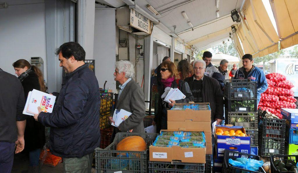 Ρέντης: 8,6 τόνοι οπωροκηπευτικών δέσμευσε η αντιπεριφέρεια Πειραιά | Pagenews.gr