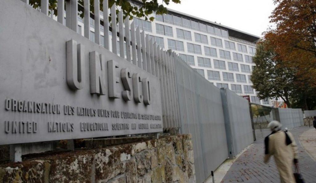 UNESCO: Υποψήφια πολιτιστική κληρονομιά η εποχική μετακίνηση των κοπαδιών | Pagenews.gr