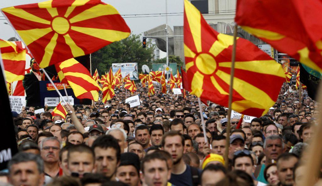 Δημοσκόπηση: Το 61% των πολιτών της ΠΓΔΜ θέλει συμφωνία για ένταξη σε ΕΕ- ΝΑΤΟ | Pagenews.gr