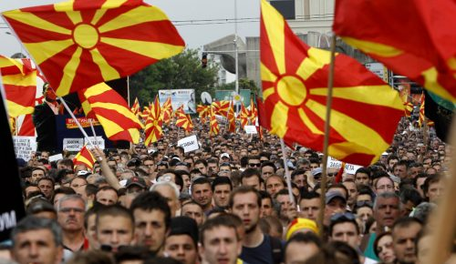 Ψηφοφορία Σκόπια: Μακρά και δύσκολη η διαδικασία συνταγματικής αναθεώρησης | Pagenews.gr