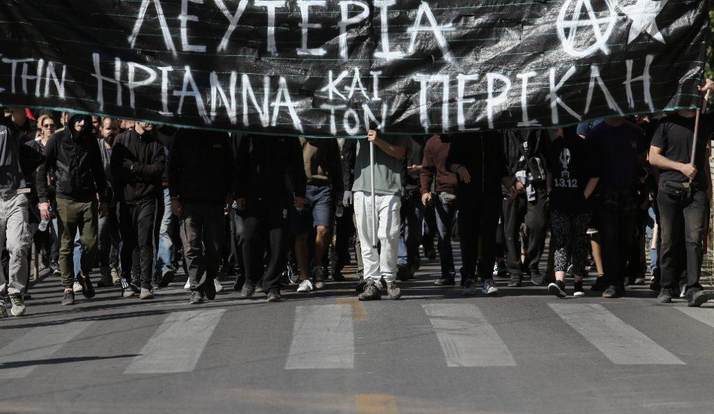 Αθήνα: Πορεία αλληλεγγύης για την Ηριάννα και τον Περικλή (pics) | Pagenews.gr
