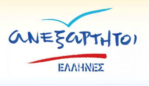 ΑΝΕΛ: Με την απόφαση του ΣτΕ για τη συμφωνία των Πρεσπών, καταρρέει το ψέμα της ΝΔ | Pagenews.gr