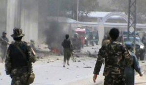 Αφγανιστάν: Πεδίο μάχης η Καμπούλ – Επιθέσεις με ρουκέτες μέσα στην πόλη   Pagenews.gr
