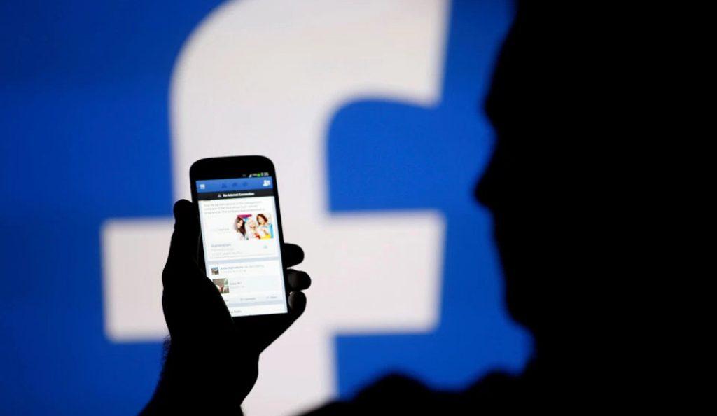 Γερμανία Vs Facebook για το σκάνδαλο υποκλοπής προσωπικών δεδομένων των χρηστών | Pagenews.gr