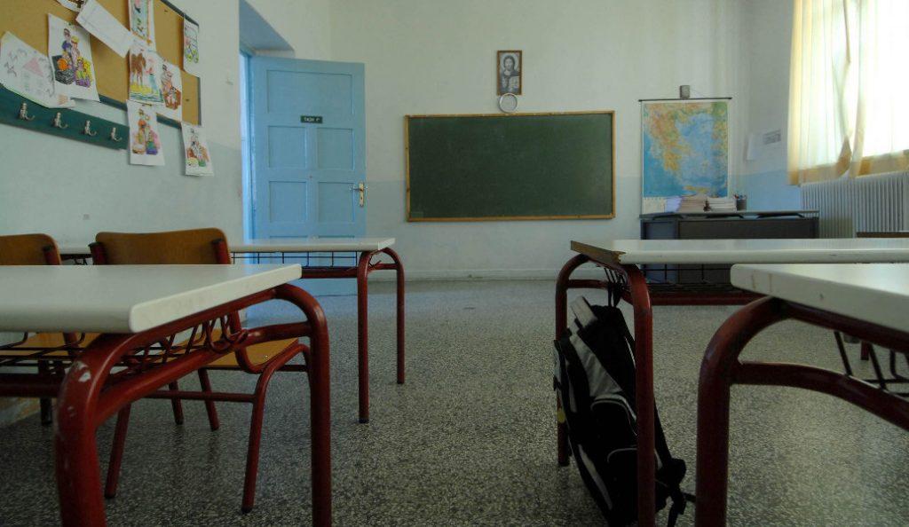 Δήμος Αθηναίων: 20 σχολεία κλειστά λόγω κακοκαιρίας | Pagenews.gr