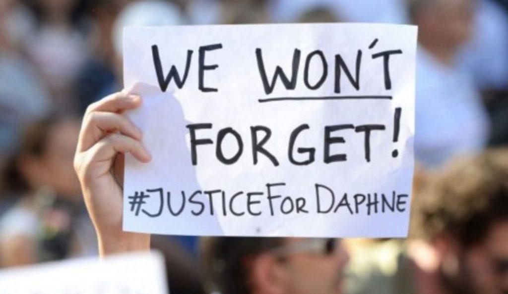 Ευρωβουλή: Καλούν την Ευρωπαϊκή Επιτροπή σε έρευνα για τη δολοφονία Μαλτέζας δημοσιογράφου | Pagenews.gr