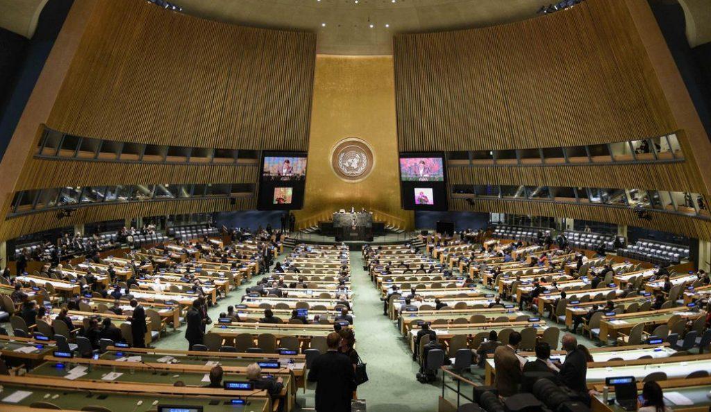 ΟΗΕ: Υιοθέτησε νέες κυρώσεις σε βάρος της Βόρειας Κορέας | Pagenews.gr