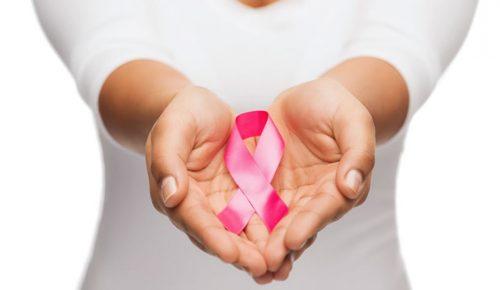 Μειώνεται η θνησιμότητα από τον καρκίνο του μαστού παγκοσμίως | Pagenews.gr