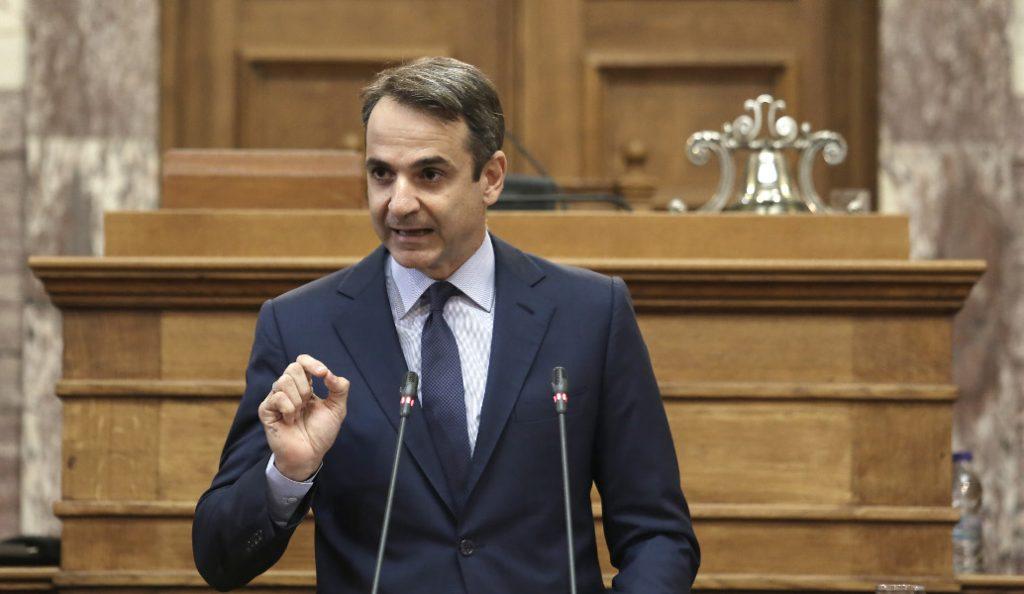 Κυριάκος Μητσοτάκης στη Βουλή: Εγκλωβίζετε τη χώρα στη λάσπη | Pagenews.gr