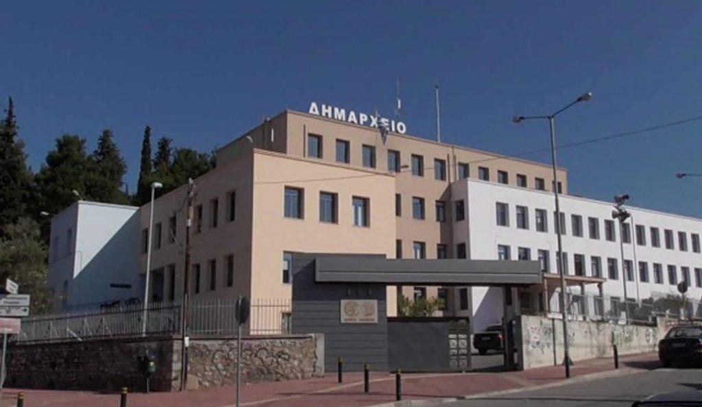 Δήμος Λαμιέων: Κάδοι απορριμμάτων με ανεμιστήρα και φωτοβολταϊκή ενέργεια (pic) | Pagenews.gr