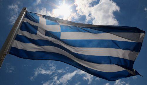 Ευρωπαϊκή Επιτροπή: Η Ελλάδα είναι Ευρώπη και η Ευρώπη είναι Ελλάδα (vid)   Pagenews.gr