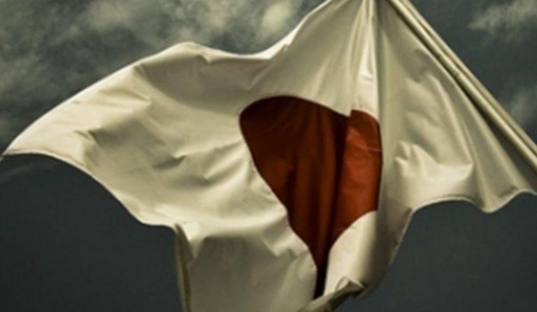Η Ιαπωνία τιμά την 73η επέτειο από τη ρίψη ατομικής βόμβας στη Χιροσίμα   Pagenews.gr