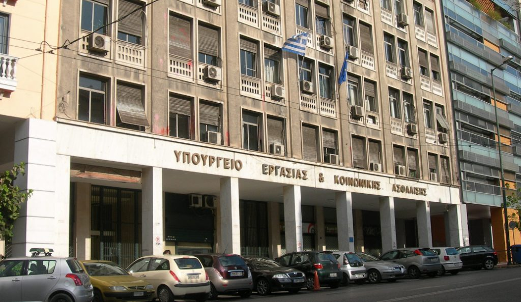 Υπoυργείο Εργασίας: Η κυβέρνηση ψήφισε συγκεκριμένα μέτρα για την αδήλωτη εργασία   Pagenews.gr