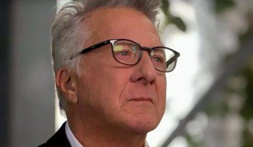 Και ο Ντάστιν Χόφμαν κατηγορείται για σεξουαλική παρενόχληση | Pagenews.gr