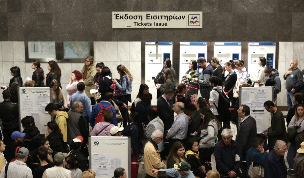 ΟΑΣΑ: Χάθηκαν δεδομένα χιλιάδων επιβατών και ο Οργανισμός το είχε αποσιωπήσει | Pagenews.gr