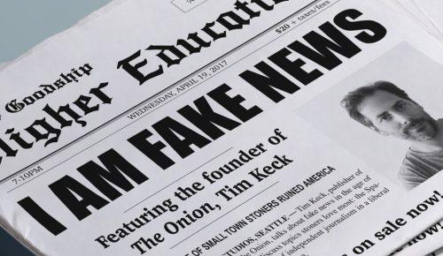 Μέτρα κατά της διάδοσης fake news θα ζητήσει η Κομισιόν | Pagenews.gr