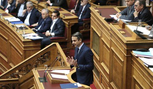 Βουλή Live: Η ομιλία Μητσοτάκη για την οικονομία   Pagenews.gr