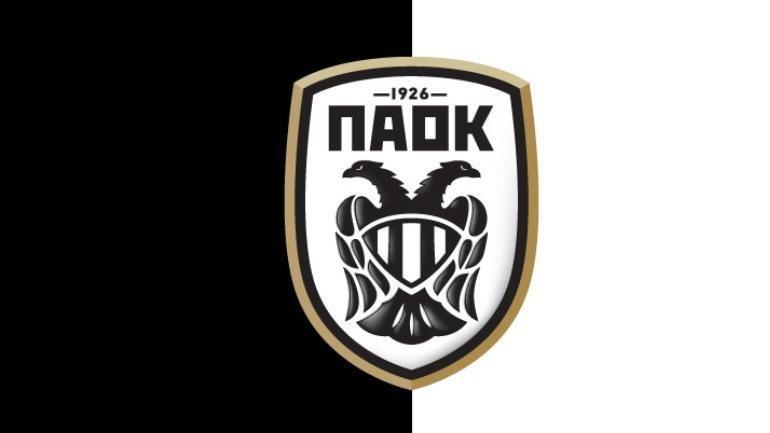 Πολύ καλά τα νέα για τον ΠΑΟΚ | Pagenews.gr