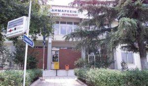 Δήμος Θερμαϊκού: Τραπέζι Αγάπης στους ωφελούμενους των κοινωνικών προγραμμάτων | Pagenews.gr