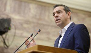 Τετραμερής στο Βουκουρέστι – Το πρόγραμμα του Αλέξη Τσίπρα   Pagenews.gr
