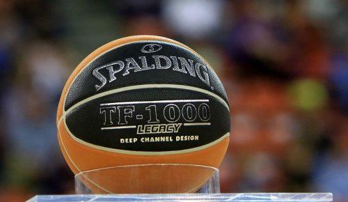 Basket League: Το πρόγραμμα των τελικών   Pagenews.gr