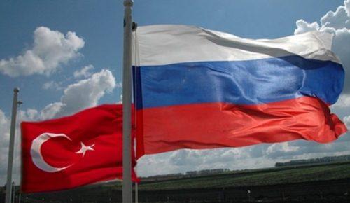 Κωνσταντινούπολη: Συνάντηση αρχηγών των ρωσικών και των τουρκικών μυστικών υπηρεσιών – Τι συζήτησαν | Pagenews.gr