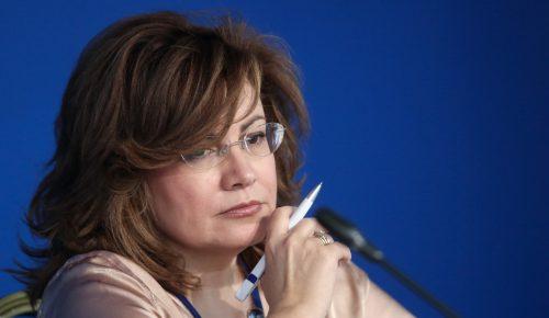 Σπυράκη: Η ΝΔ αντιμετωπίζει το σοβαρό εθνικό ζήτημα με υπευθυνότητα | Pagenews.gr
