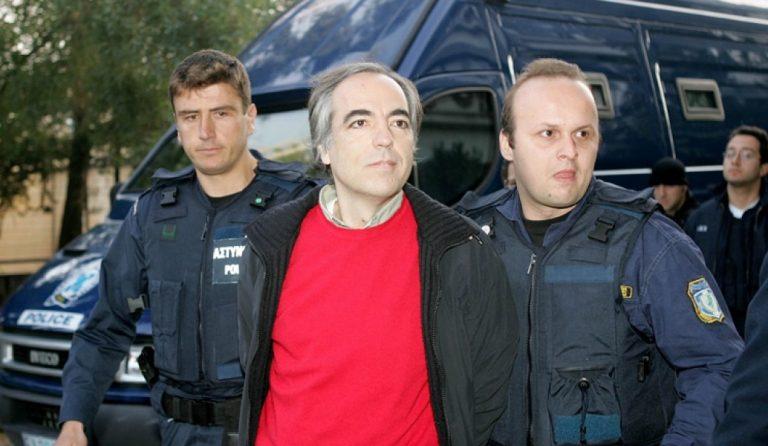 Financial Times: Ανησυχία από τις συνεχείς εμφανίσεις Κουφοντίνα και φόβοι για χτύπημα | Pagenews.gr