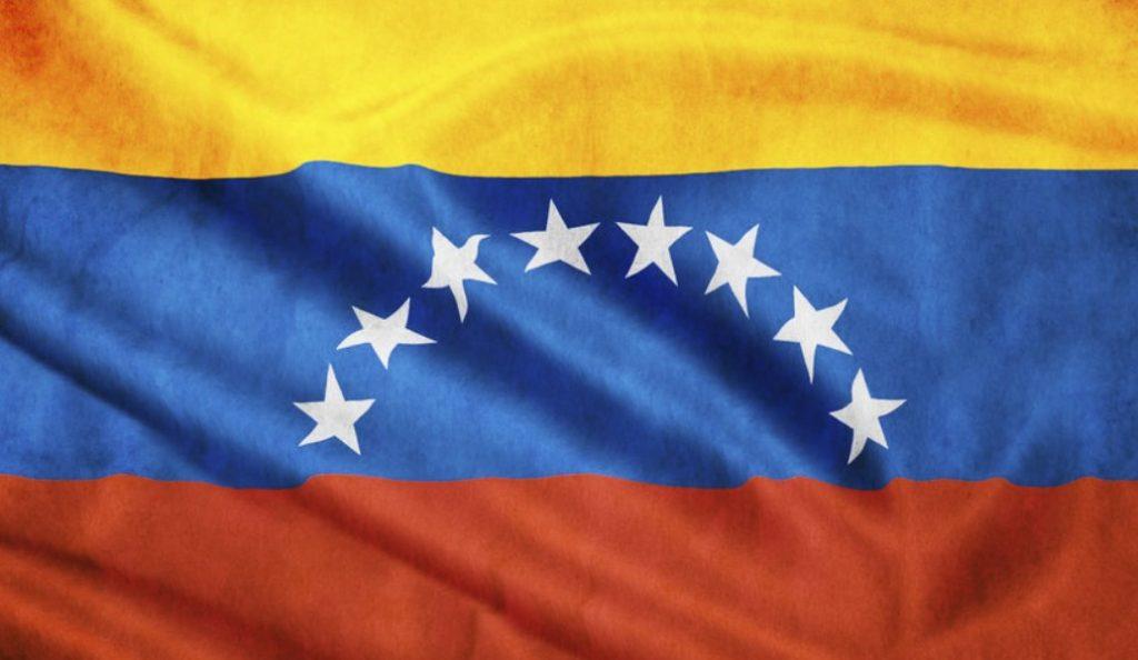 Βενεζουέλα: Ηγέτης της αντιπολίτευσης διέφυγε στην Κολομβία | Pagenews.gr