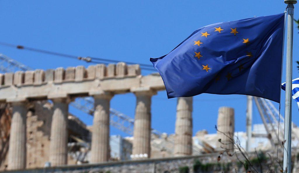 Bloomberg: Οι επενδυτές καλωσορίζουν ξανά την Ελλάδα | Pagenews.gr