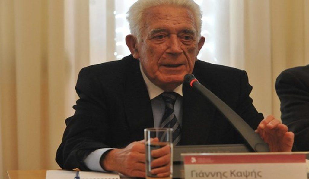 Γιάννης Καψής: Την Τετάρτη η κηδεία δημοσία δαπάνη | Pagenews.gr