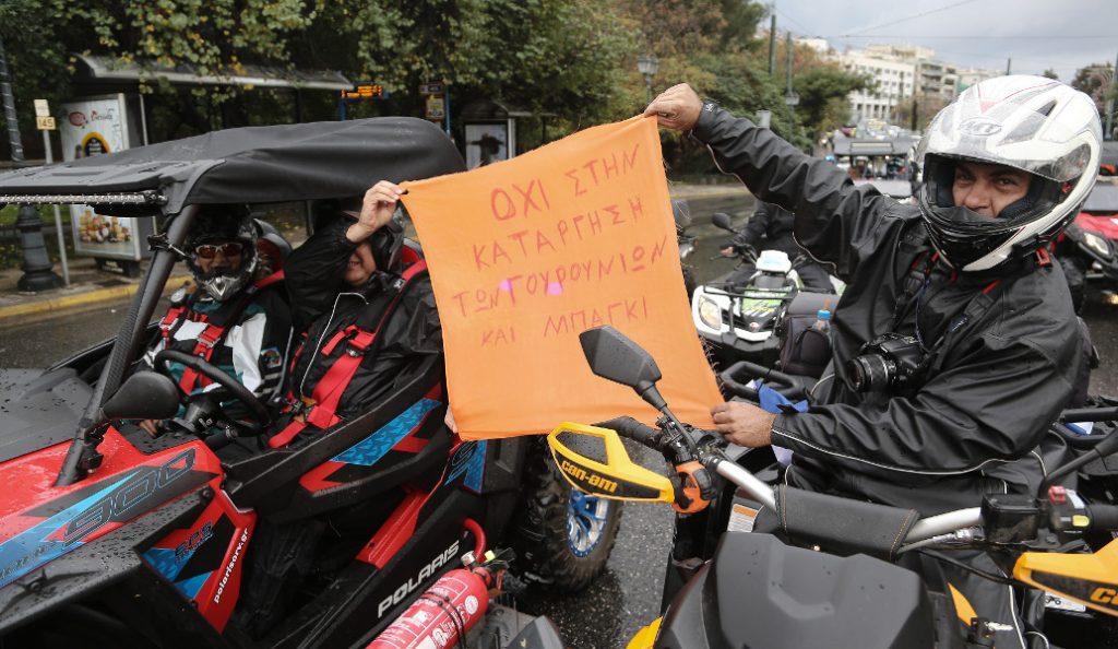 Αλλαγές στον ΚΟΚ: Διαμαρτυρία Κρητικών – Απόβαση με γουρούνες στην Αθήνα (pics) | Pagenews.gr