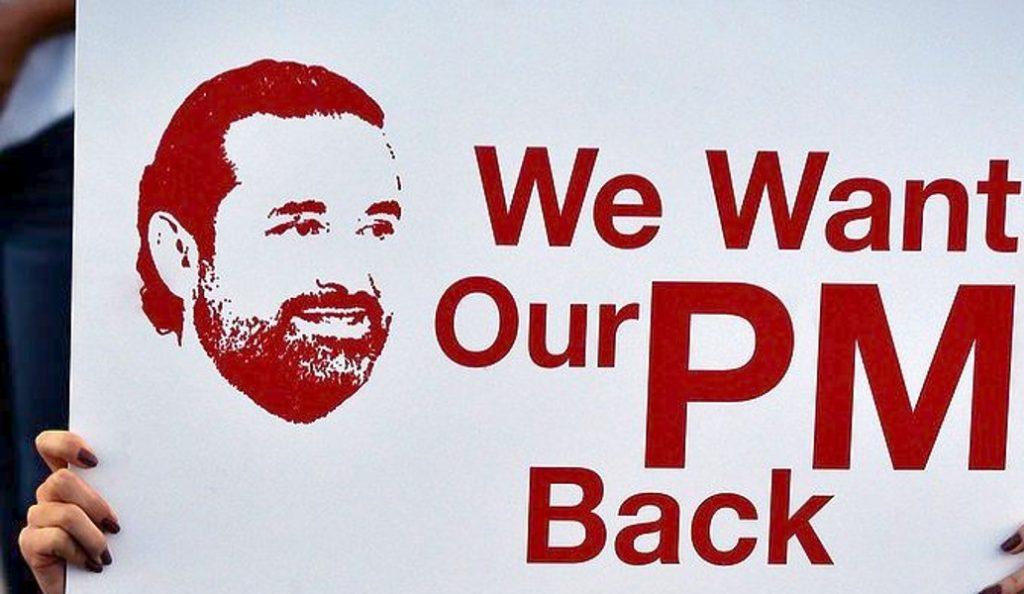 Βρυξέλλες: Η Ευρωπαϊκή Ένωση ζητά την επιστροφή του Χαρίρι στο Λίβανο | Pagenews.gr
