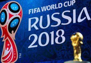 Μουντιάλ 2018: Ποιο είναι το καλύτερο γκολ της διοργάνωσης; | Pagenews.gr