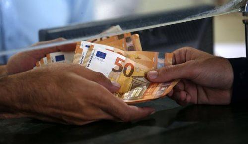 ΗΔΙΚΑ: Συνολικά 873.402 οι εγκεκριμένες αιτήσεις για το κοινωνικό μέρισμα   Pagenews.gr