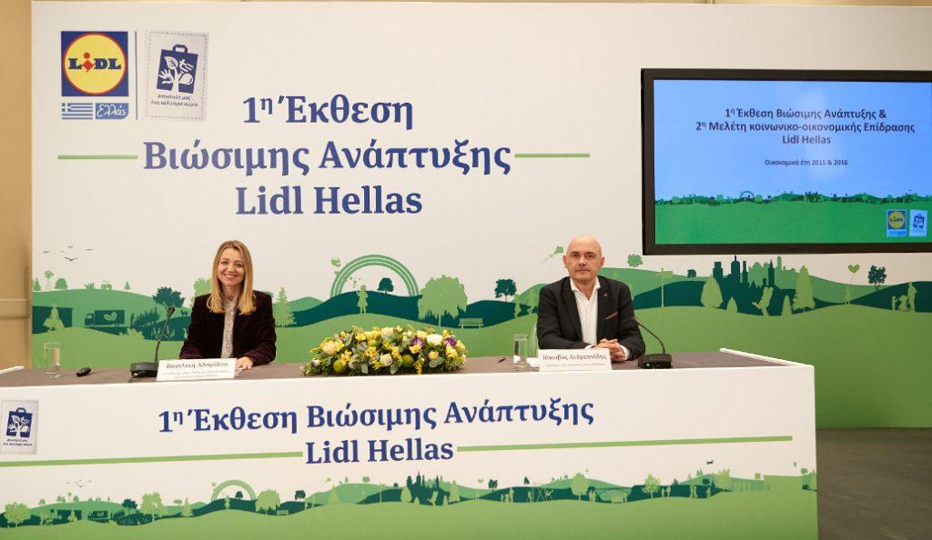 Lidl Ελλάς: Παρουσίαση της 1ης έκθεσης βιώσιμης ανάπτυξης   Pagenews.gr