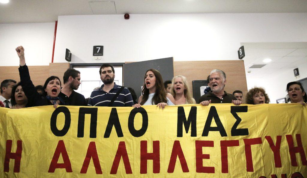 Κίνημα «Δεν πληρώνω»: Η απάντηση σε Κοντονή – Τόσκα για τους πλειστηριασμούς | Pagenews.gr