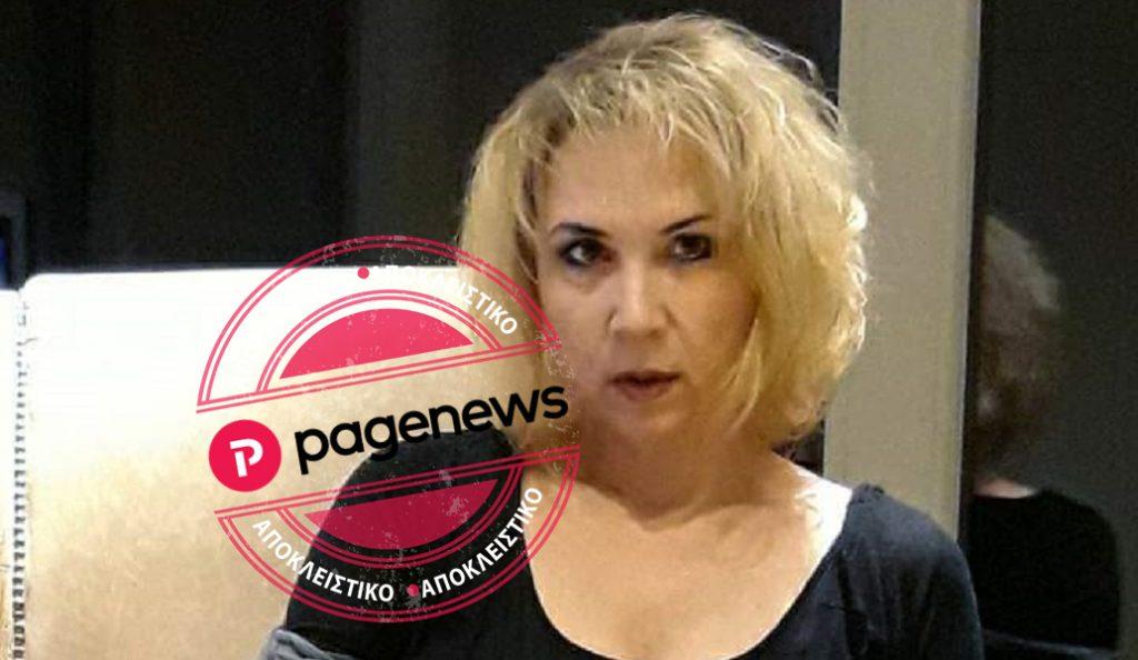 Μαίρη Σταυρακέλλη στο www.pagenews.gr: «Χωρίς καμιά έκπτωση είσαι ή Θεός ή θεριό…»   Pagenews.gr